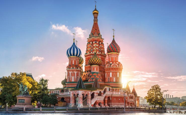 USKRS 2020.  U RUSIJI  MOSKVA I SANKT PETERBURG GARANTOVANI POLAZAK
